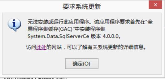 SQL Error EN
